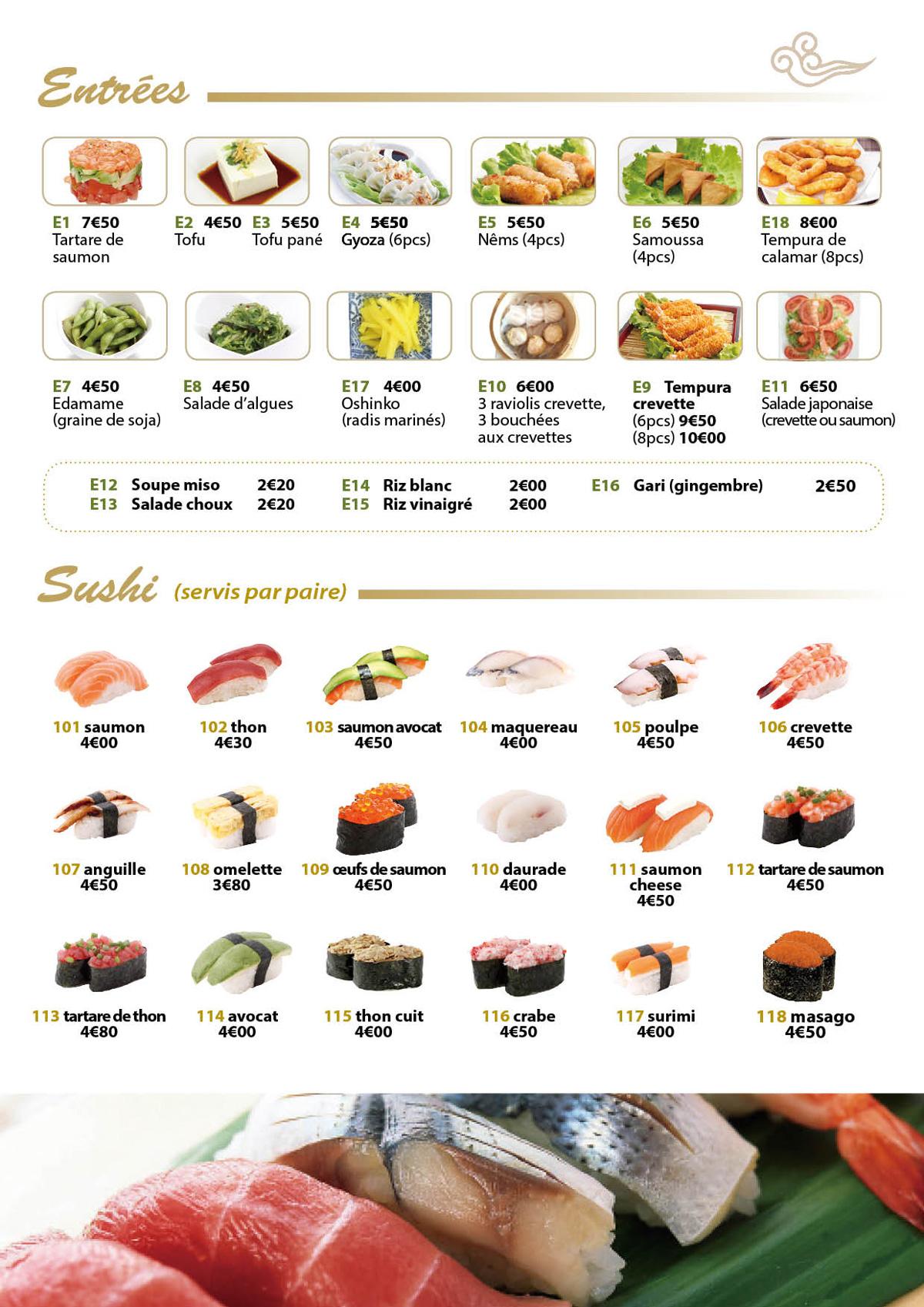 entree&sushi