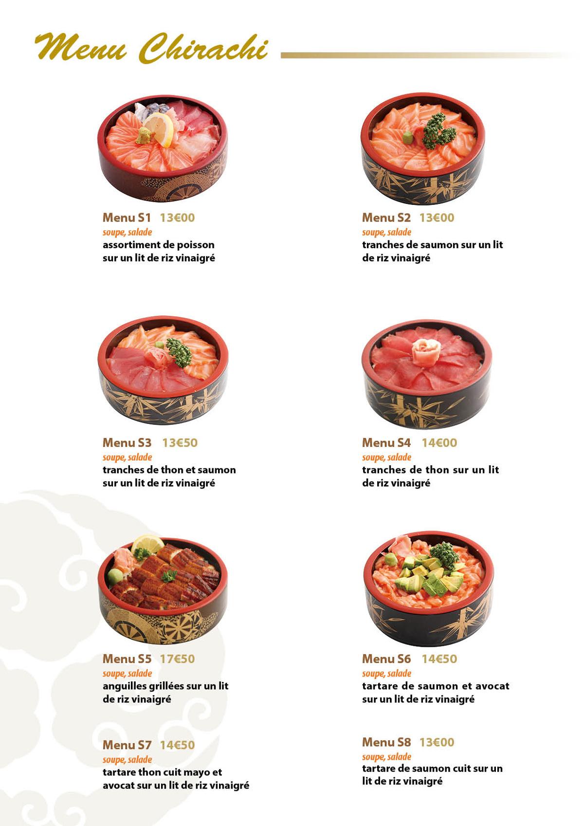 menu_chirachi